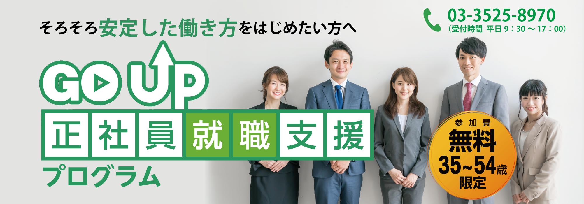 20201022神奈川メインビジュアルver3