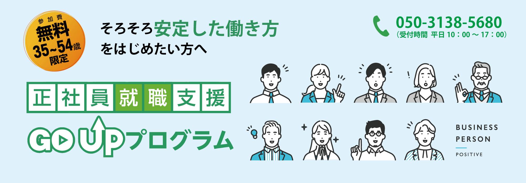20210613神奈川メインビジュアルver7_02